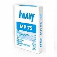 """Штукатурка машинная """"МП-75"""" (30кг) """"Knauf"""""""