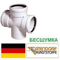 Крестовина 100/100/100х87 бесшумной канализации Ostendorf Skolan Германия