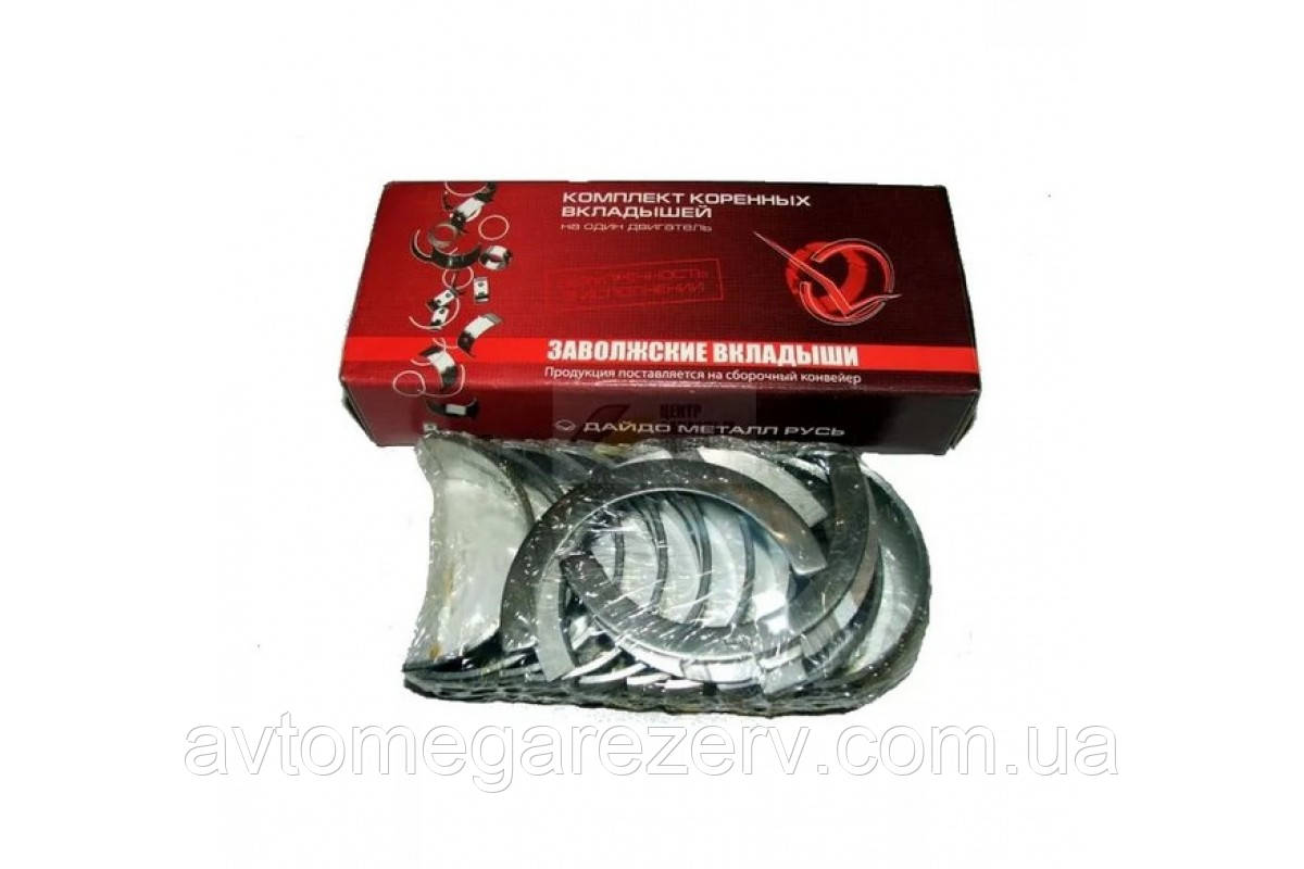 Вкладиші корінні 245-1005100-СТ ДЗВ