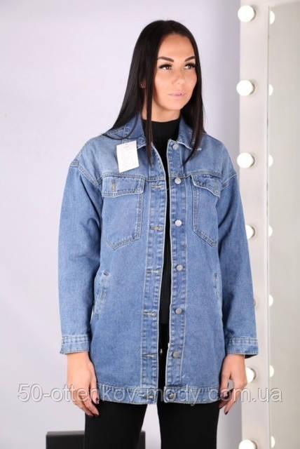 Жіноча джинсова куртка чорна блакитна