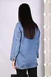 Жіноча джинсова куртка чорна блакитна, фото 2