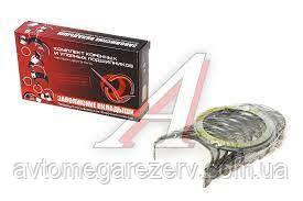 Вкладиші корінні 53-1000102-52 ГАЗ