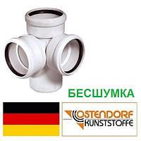 Крестовина двухполскостная 100/100/100х87 бесшумной канализации Ostendorf Skolan Германия