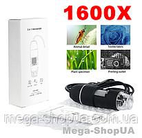 Цифровой микроскоп электронный USB 1600Х без подставки для телефона смартфона ноутбука ПК пайки KL1600