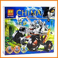 Конструктор аналог LEGO Чима: 70004 Bela Разведчик Вакза Chima арт. 10058