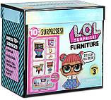 Ігровий набір Стильний інтер'єр з лялькою L. O. L. Surprise! Furniture 3 серія 570028 Клас Розумниці, фото 5