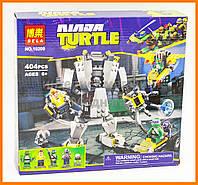 Конструктор аналог LEGO Черепашки-ниндзя 79105 Bela ''Нападение робота Бакстера'' 404 детали арт. 10209