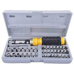 Набір інструментів 41 предмет Piece Bit Socket Set