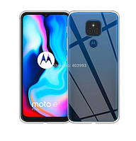Ультратонкий чехол для Motorola Moto E7 Plus