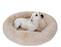 Пушистый лежак, матрас для собак и кошек 50 см спальные места для домашних животных светло бежевый