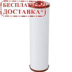 Картридж Аквафор В520-13 для холодной воды