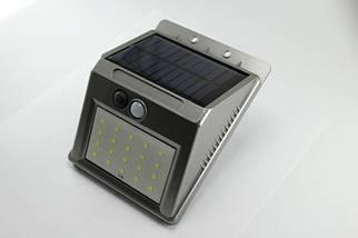 Садовая лампа с солнечной понелью SH-A09, (Оригинал)