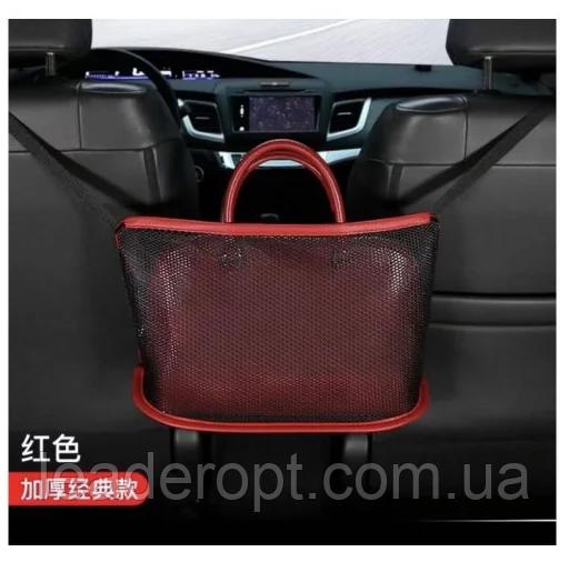 ОПТ Складна сумка органайзер в машину в авто Кишеню Між Сидіннями