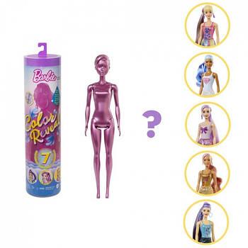 """Кукла """"Цветное перевоплощение"""" Barbie, серия """"Блестящие"""""""