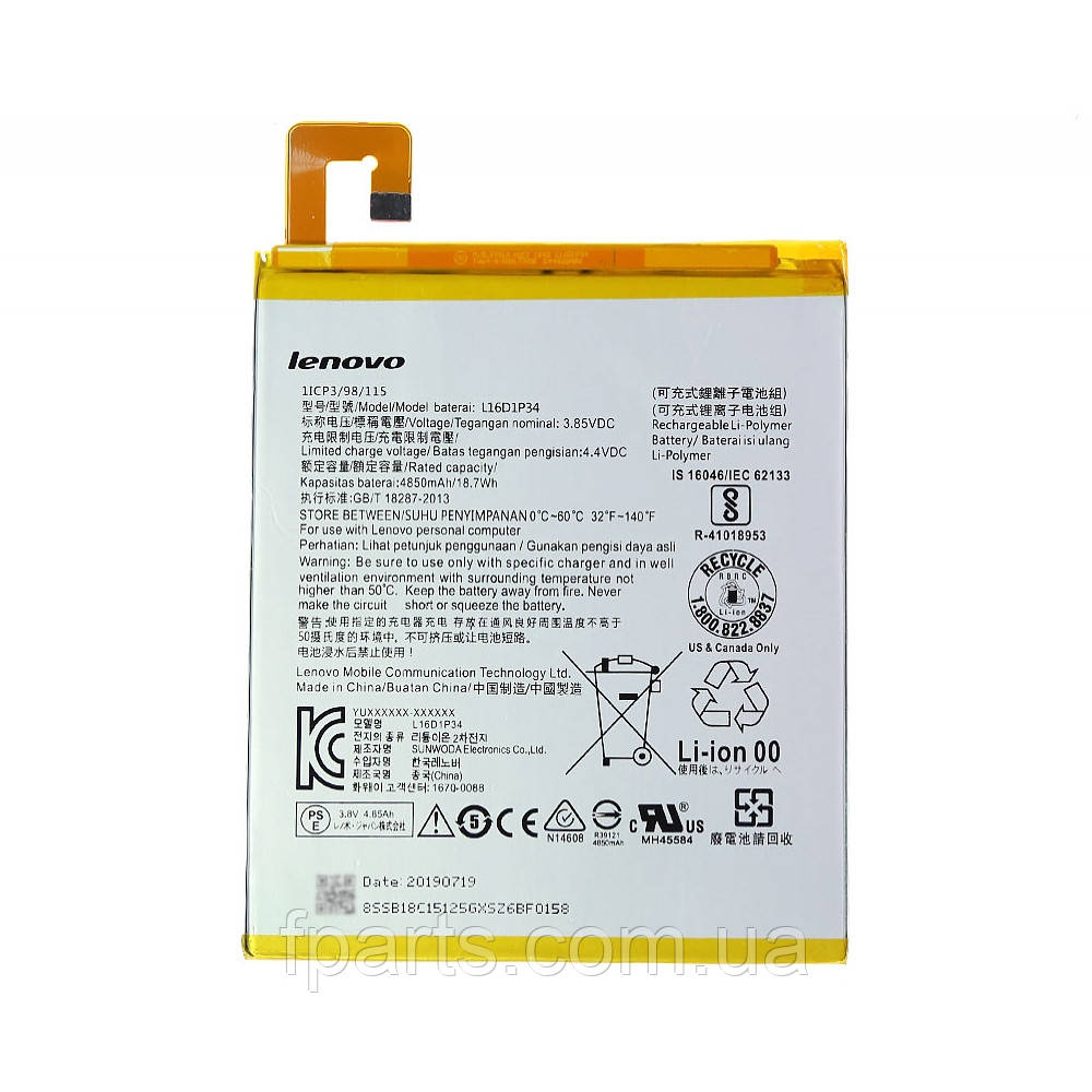 """Акумулятор L16D1P34 для Lenovo Tab 4 8"""" TB-8504F, TB-8504N, TB-8504X"""