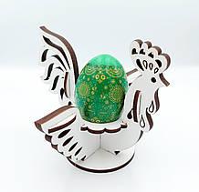 """Пасхальная подставка для яиц """"Петушок"""" 10×13см"""