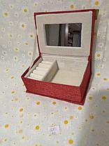 Скринька для прикрас. дер. + тканина квітка 17 * 12 * 7 см., фото 3