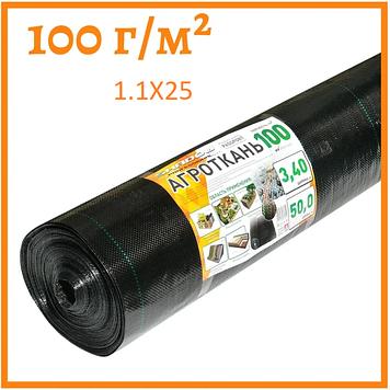 Агроткань черная 100 г/м²  1.1 х 25 м.