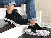 Кроссовки мужские летние Nike Presto Black White в стиле Найк престо сетк черные-белые. Кроссовки мужские