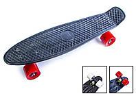 """Скейт пластиковый для детей и подростков Penny board 22"""" Черный цвет Матовые колеса"""