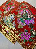 Денежный коврик, фото 2