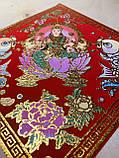Денежный коврик, фото 4