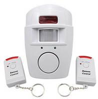 Sensor Alarm - Сигнализация для дома с датчиком движения