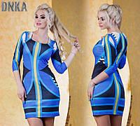 Платье дг3130
