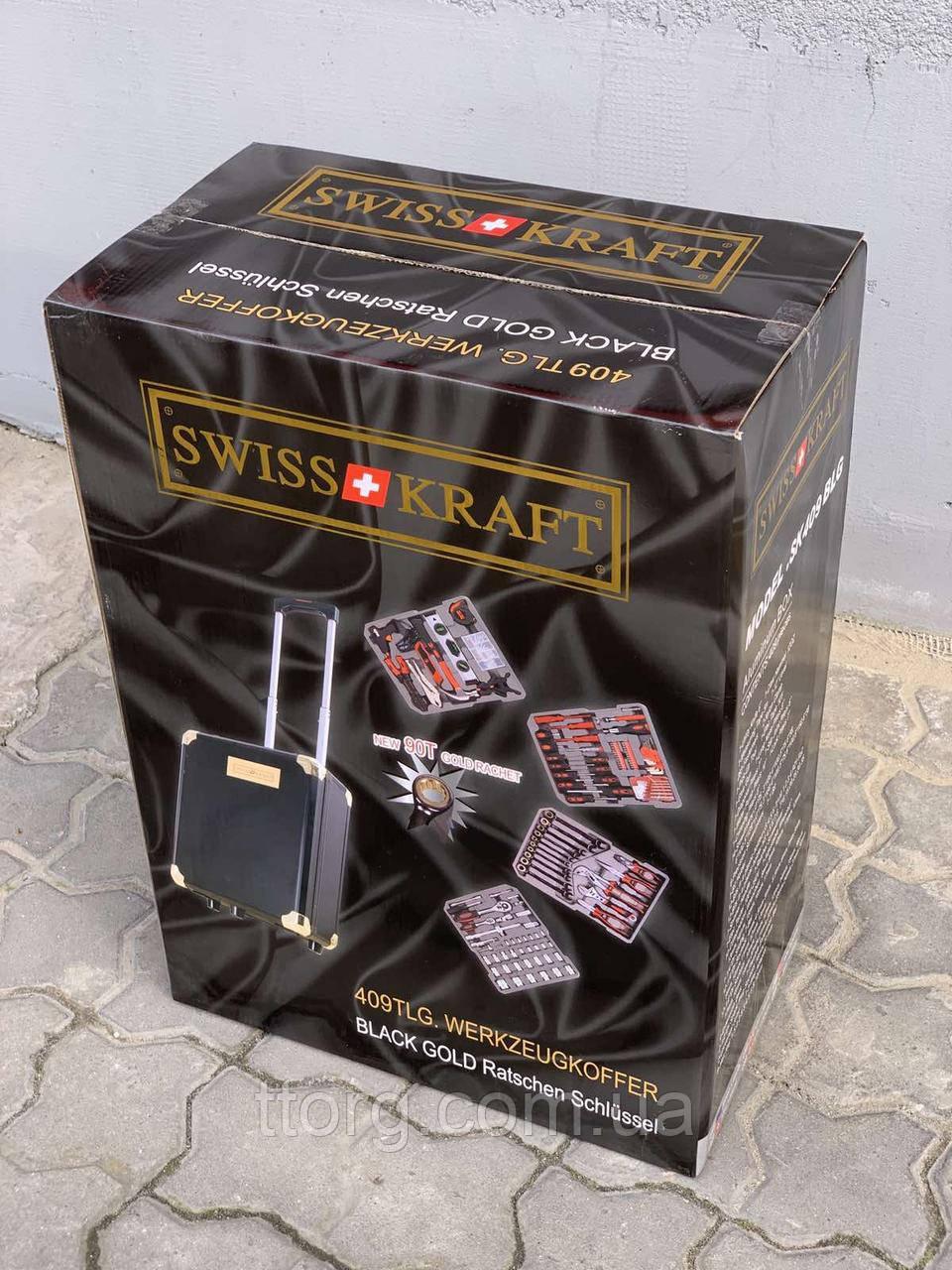 Набор инструментов Swiss Kraft  409pcs