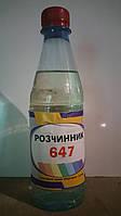 Растворитель 647 без прекурсоров Днепрохим 0,4 л