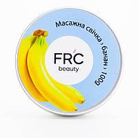 Свеча массажная FRC 100 мл (Банан)