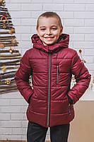Куртка зимняя для мальчика бордо, фото 1