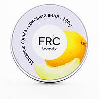 Свеча массажная FRC 100 мл (Дыня сочная)