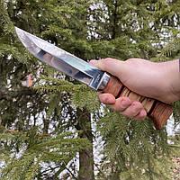 Мисливський універсальний ніж, 28,5 см с гравіюванням. Охотничий нож «Сокол», все для охоты и активного отдыха