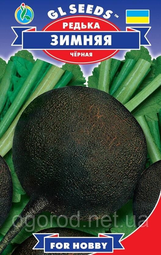 Редька Зимняя чёрная 3 г семена