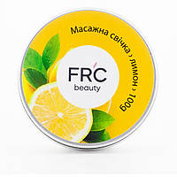Свеча массажная FRC 100 мл (Лимон)