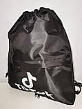 Сумка рюкзак-мешок Tik Tok Сумка для обуви городской спортивный стильный только ОПТ, фото 2