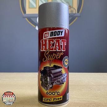 Краска (эмаль) для двигателя термостойкая до 600°С HB BODY High Heat, 400 мл Аэрозоль Серебистый