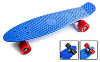 """Скейт пластиковый для детей и подростков Penny board 22"""" Синий цвет Матовые колеса"""