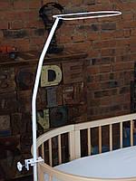 Держатель для балдахина (металлическая стойка ) опора  для балдахина в манеж / кроватку