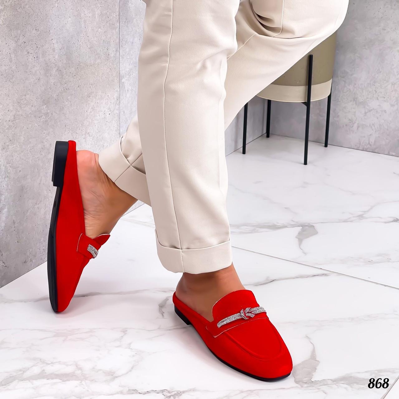 Красные мюли 868 (ТМ)