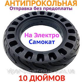 Антипрокольная покрышка (шина) 10 дюймов, Бескамерные шины для электросамоката M365, Литая, Черная