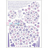 РАСПРОДАЖА! Виниловая наклейка - Фиолетовое цветочное сердце, фото 2