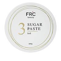 Шугаринг FRC Beauty 400 г (Soft) Профессиональная Мягкая паста для шугаринга