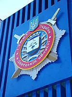 Изготовление эмблем, логотипов