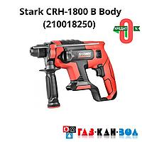 Перфоратор аккумуляторный Stark CRH-1800 B Body (без аккумулятора)