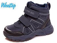 Демисезонные ботинки для мальчика Weestep р. 28 (19 см)