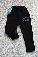 Детские утепленные спортивные штаны для мальчика на 1-4 года