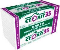 Пенопласт «СТОЛИТ 35 ПАРКИНГ» 100мм