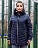 Жіноча стьобана весняна куртка на синтепоні і на змійці, з капюшоном, батал великі розміри, фото 5